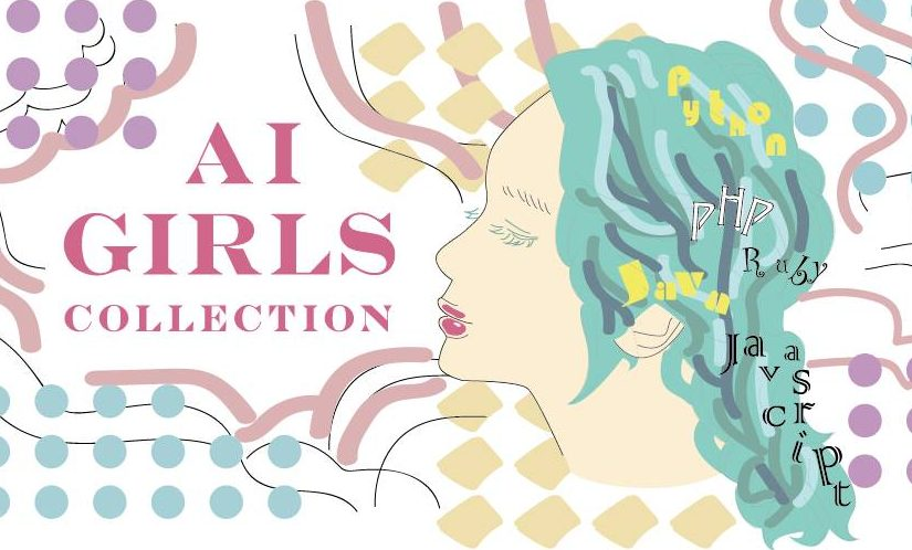AI Girls Collection
